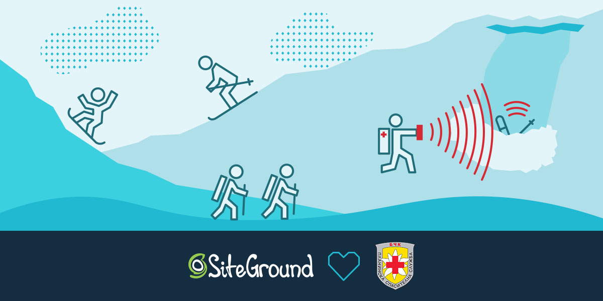 SiteGround Supports the Mountain Rescue Service - Bulgarian Red Cross